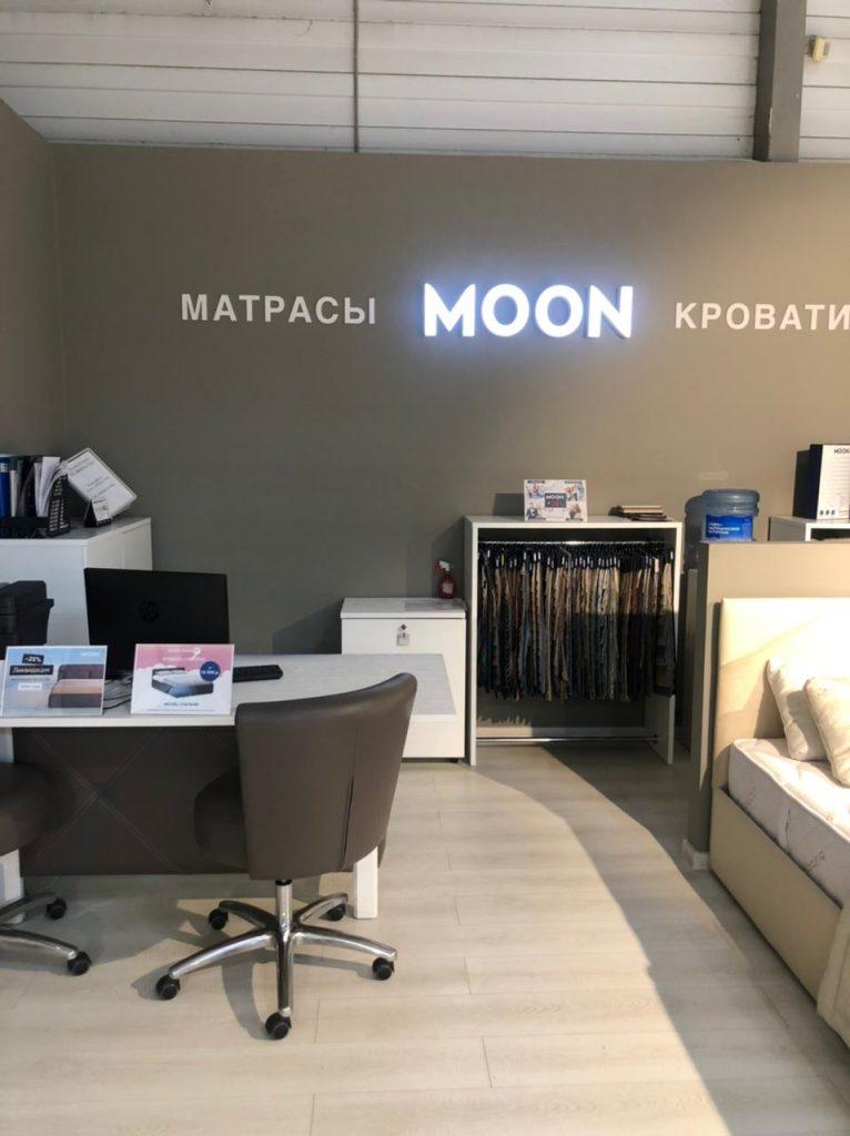 ремонт салона MOON кровати в Мебель Гуд