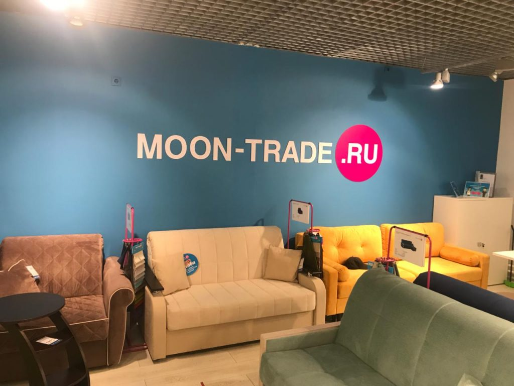 Ремонт магазина MOON-Trade в Мегаком-Интерьер